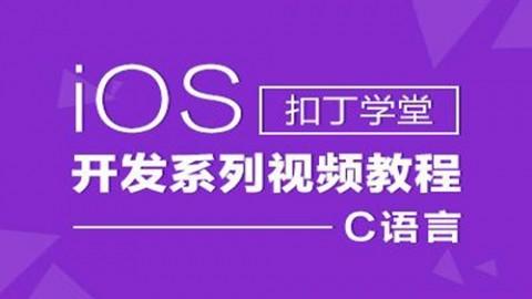 iOS APP开发课程—入门篇